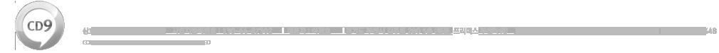청담나인성형외과 I 경기도 부천시 원미구 중동 1141-2 롯데시네마빌딩 5층 청담나인성형외과